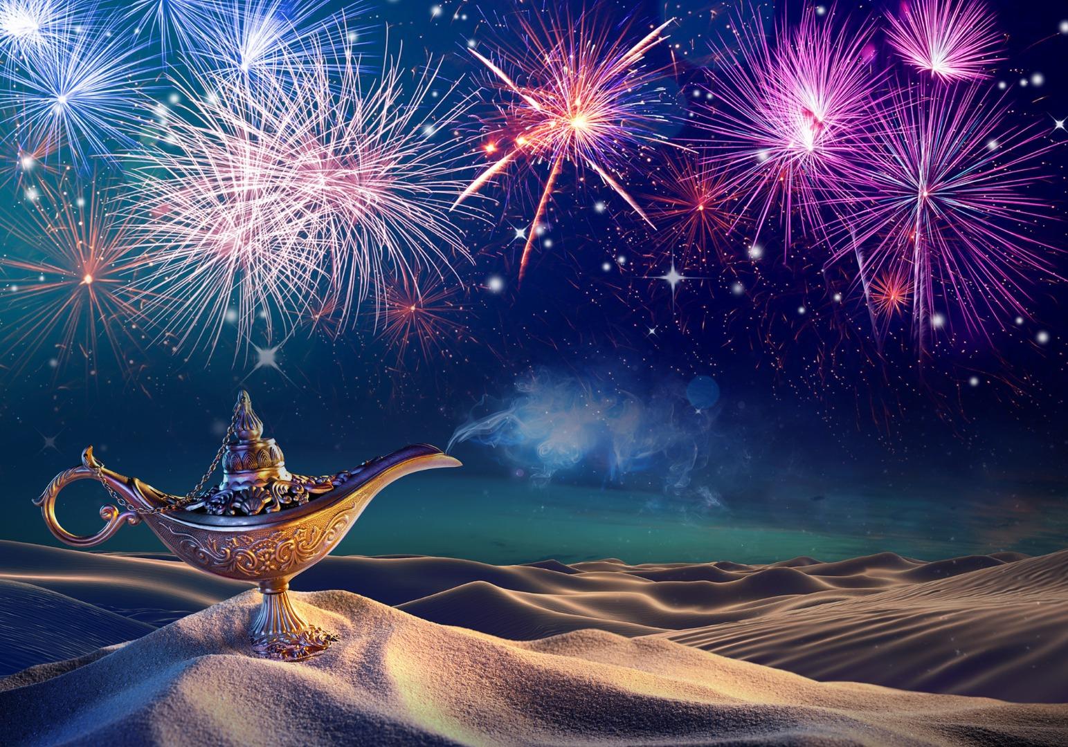 SAHARA, fin de año